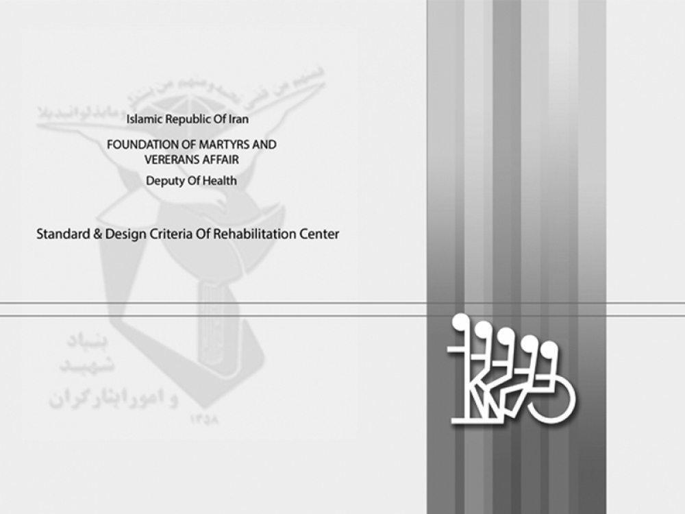 Standard & Design Criteria Of Rehabilitation Center